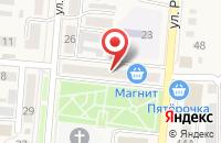 Схема проезда до компании СУПЕРМАРКЕТ ТАНДЕР МАГНИТ в Котельниково