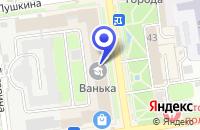 Схема проезда до компании ТФ БАЛАШОВСЛЮДА в Балашове