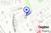 Схема проезда до компании ВУЛКАН в Балашове