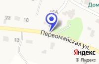 Схема проезда до компании ПРОДОВОЛЬСТВЕННЫЙ МАГАЗИН ЧКАЛОВСКОЕ РАЙПО в Чкаловске