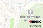 Схема проезда до компании Ритуал в Ленинском