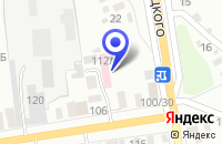 Схема проезда до компании ЯНТАРНОЕ БАЛАШОВСКИЙ ГОРЧИЧНЫЙ ЗАВОД в Балашове
