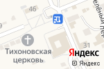 Схема проезда до компании Почтовое отделение в Константиновской
