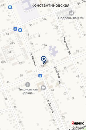 Ветеринарный участок на карте Константиновской