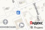 Схема проезда до компании Участковый пункт полиции в Константиновской
