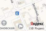 Схема проезда до компании Ветеринарный участок в Константиновской
