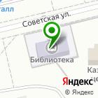 Местоположение компании ОКТЯБРЬСКАЯ ШКОЛА ИСКУССТВ