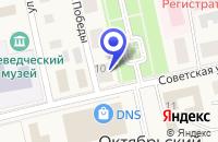 Схема проезда до компании СЕВЕРНАЯ ЛЕСНАЯ КОМПАНИЯ в Октябрьском
