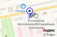 Схема проезда до компании № 1 в Октябрьском