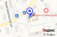 Схема проезда до компании КОМПЬЮТЕРНАЯ ФИРМА БИТРЕЙН в Октябрьском