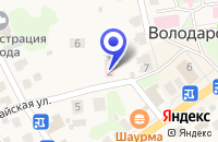 Схема проезда до компании АПТЕКА № 17 в Первомайске