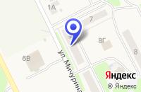 Схема проезда до компании МУП АГЕНТСТВО РИТУАЛЬНЫЕ УСЛУГИ в Володарске