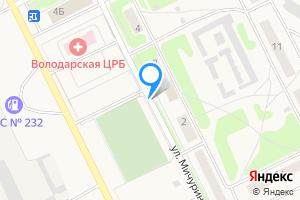 Двухкомнатная квартира в Володарске Нижегородская область, улица Мичурина