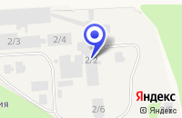 Схема проезда до компании МУКОМОЛЬНЫЙ КОМБИНАТ СЕЙМОВСКИЕ МЕЛЬНИЦЫ в Володарске
