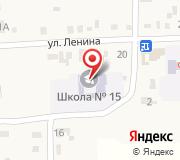 Средняя общеобразовательная школа № 15 х. Садовый Минераловодского района