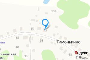 Снять однокомнатную квартиру в Заволжье г.о. Чкаловск, с. Тимонькино, 65