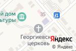 Схема проезда до компании Церковь Святого Великомученика Георгия Победоносца в Нижнеподкумском