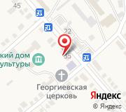 Почтовое отделение №66