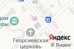 Схема проезда до компании Хуторок в Нижнеподкумском