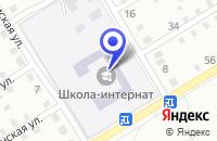 Схема проезда до компании ЮНСЕРВИС МУ в Михайловке