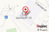 Схема проезда до компании Средняя общеобразовательная школа №24 в Нижнеподкумском