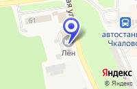 Схема проезда до компании ПТФ РАДУГА в Чкаловске