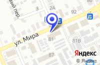 Схема проезда до компании МАЭСТРО в Михайловке