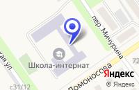 Схема проезда до компании ДЕТСКО-ЮНОШЕСКИЙ КЛУБ ФИЗИЧЕСКОЙ ПОДГОТОВКИ в Чкаловске