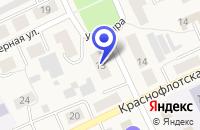 Схема проезда до компании ЧКАЛОВСКАЯ СУДОВЕРФЬ в Чкаловске
