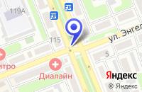 Схема проезда до компании СТОМАТОЛОГИЧЕСКАЯ КЛИНИКА ГЛОБУС в Михайловке
