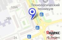 Схема проезда до компании КОМФОРТ в Михайловке