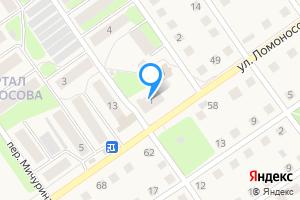 Сдается комната в однокомнатной квартире в Чкаловске квартал Ломоносова, 1