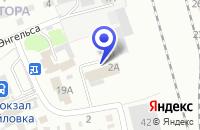 Схема проезда до компании ГРУППА РОССИЙСКО-ГРЕЧЕСКИХ ПРЕДПРИЯТИЙ в Михайловке