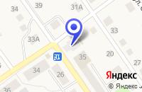 Схема проезда до компании НОТАРИУС КУЗНЕЦОВА Т.Б. в Чкаловске