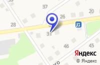 Схема проезда до компании ЧКАЛОВСКИЙ ФИЛИАЛ СТРАХОВАЯ КОМПАНИЯ ГАЗПРОММЕДСТРАХ в Чкаловске