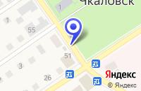 Схема проезда до компании УНИВЕРМАГ в Чкаловске