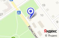 Схема проезда до компании АПТЕКА ЗДОРОВЬЕ в Чкаловске