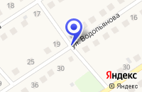 Схема проезда до компании МУП БАНЯ в Чкаловске