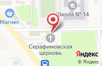 Схема проезда до компании Храм Преподобного Серафима Саровского в Пятигорском