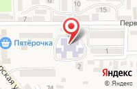 Схема проезда до компании Детский сад №47 в Пятигорском