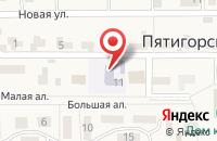 Схема проезда до компании Детский сад №25 в Пятигорском