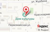 Схема проезда до компании Дом культуры в Пятигорском