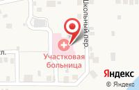 Схема проезда до компании Участковая больница в Пятигорском