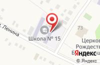 Схема проезда до компании Олимпиец в Лысогорской