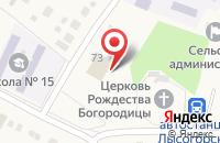 Схема проезда до компании Детская музыкальная школа в Лысогорской