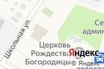 Схема проезда до компании Детская школа искусств в Лысогорской
