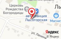 Схема проезда до компании Сбербанк России в Лысогорской