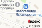 Схема проезда до компании Сбербанк, ПАО в Лысогорской