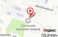 Схема проезда до компании Администрация станицы Лысогорской в Лысогорской