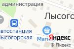 Схема проезда до компании Магнит в Лысогорской